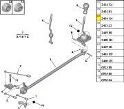 2454F5-Haste do Trambulador Menor com Regulagem